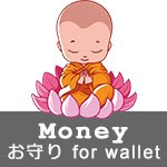 MONEY OMAMORI for wallet
