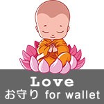 LOVE OMAMORI for wallet