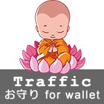 TRAFFIC OMAMORI for wallet