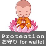 PROTECTION OMAMORI for wallet