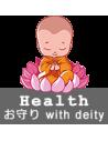 HEALTH OMAMORI with deity