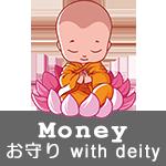 MONEY OMAMORI with deity