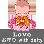 LOVE OMAMORI with deity