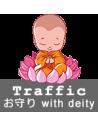 TRAFFIC OMAMORI with deity