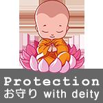 PROTECTION OMAMORI with deity