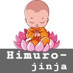 Himuro-jinja